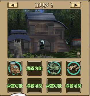 12月31日の家財.jpg