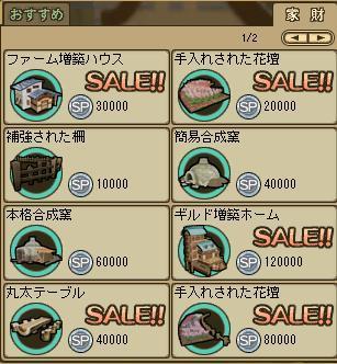家財のお値段.jpg