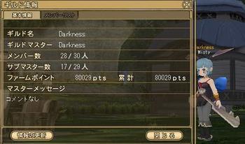 ファームポイント8万達成.jpg